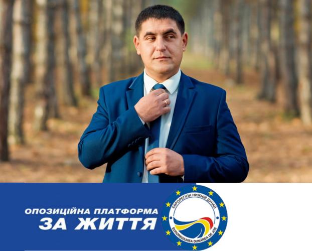 Дмитрий Пинтийский: на пиар-кампанию ОПЗЖ есть время, на помощь пострадавшим в ДТП – времени нет